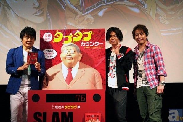 草尾さん、緑川さん、置鮎さんら登壇の『スラムダンク』イベントレポ