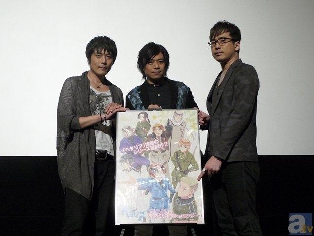 アニメ『ヘタリア TWT』先行上映会レポ&独占インタビュー