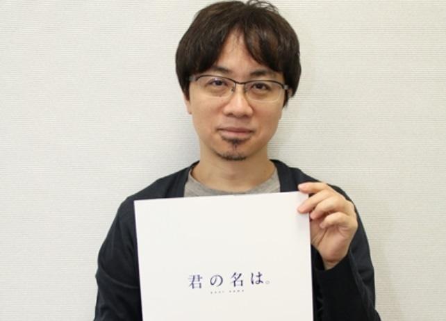 映画『君の名は。』新海誠監督インタビュー!