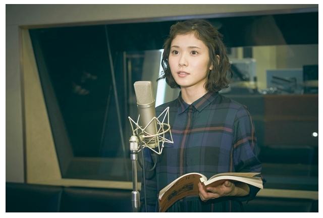 映画『聲の形』声優・松岡茉優さんの収録コメント公開