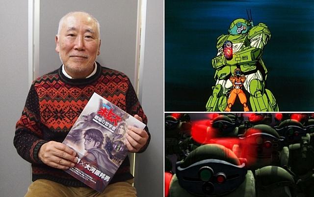 『ボトムズ』高橋良輔監督が、誕生の秘密を自ら語る