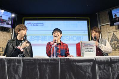 アイドルマスター SideM『315! deアイマSHOW!』第5回レポート