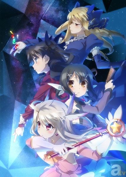 Fate/stay night-7