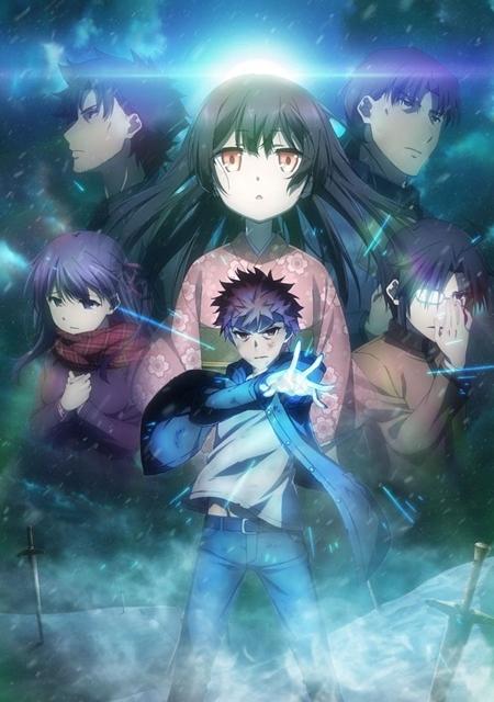 Fate/stay night-12