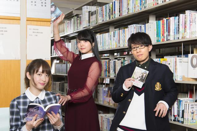 豊永利行さん、小松未可子さん、三上枝織さんが語るアニメ化への野望