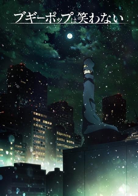 TVアニメ『ブギーポップは笑わない』期待の高まる4つの見どころの画像-13