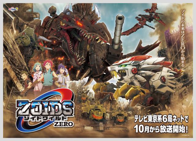 声優・野上翔さん、『アイドルマスター SideM』『ゾイドワイルド ZERO』『おうこくのめいたんてい ミラ』『TSUKIPRO THE ANIMATION』『A3!』など代表作に選ばれたのは? − アニメキャラクター代表作まとめ(2021 年版)