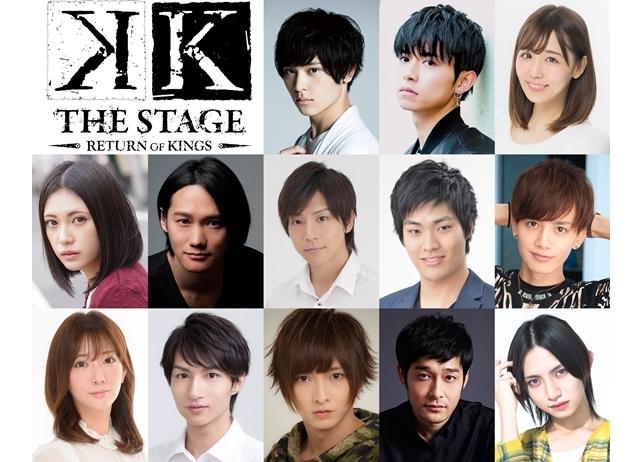 『Kステ』最新作が2019年3月上演決定!