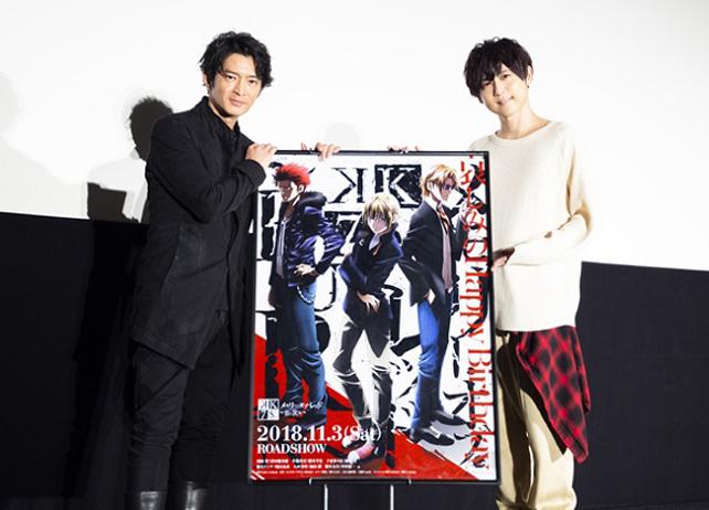劇場アニメーション『K』EP5舞台挨拶に津田健次郎さん&梶裕貴さんが登壇