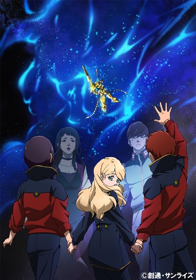 2020アニメ映画-1