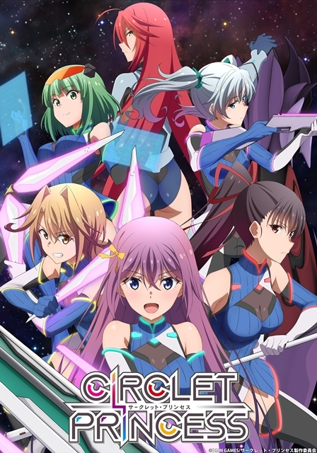 『サークレットプリンセス』2019年1月8日よりTOKYO MXにて放送スタート! 第2弾キービジュアル・第2弾PVも解禁