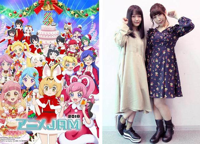 『けものフレンズ』尾崎由香×小野早稀 対談|たくさんのフレンズと素敵なクリスマスを過ごしたい!