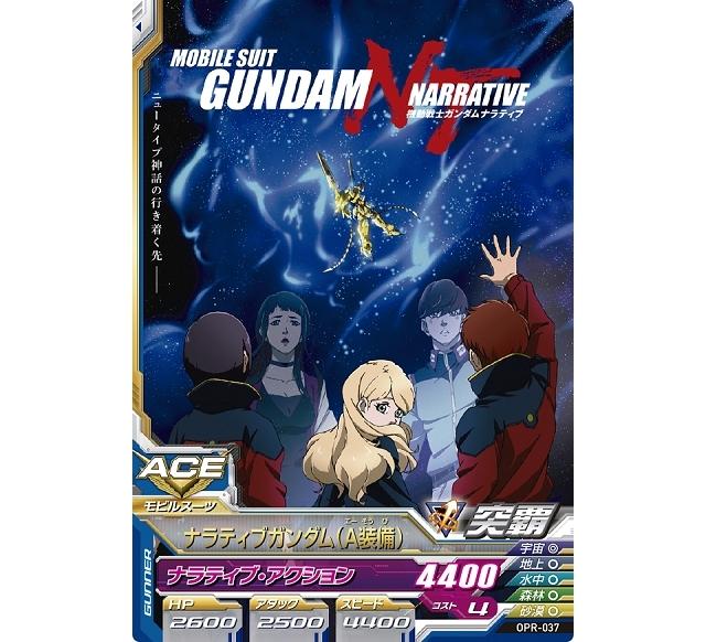 2020アニメ映画-5