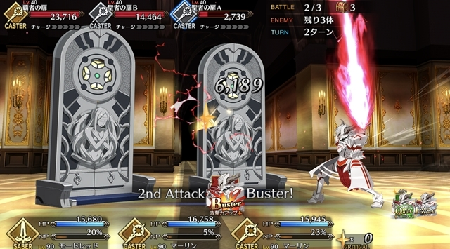 『Fate/Grand Order -絶対魔獣戦線バビロニア-』の感想&見どころ、レビュー募集(ネタバレあり)-16