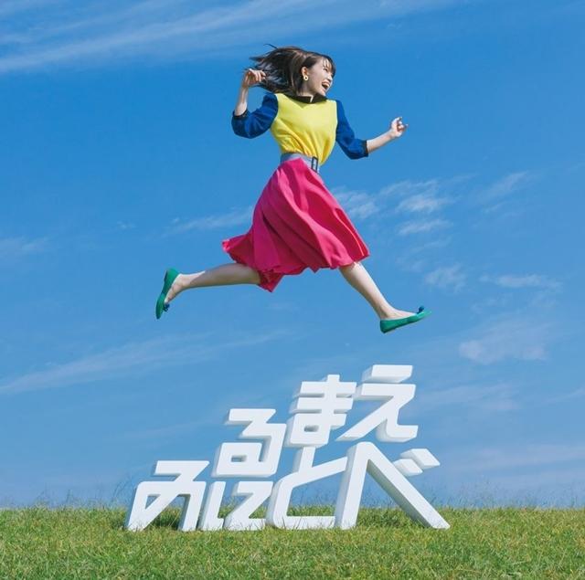 『胡蝶綺 ~若き信長~』あらすじ&感想まとめ(ネタバレあり)-9