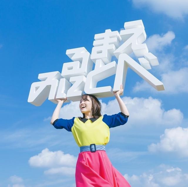 『胡蝶綺 ~若き信長~』あらすじ&感想まとめ(ネタバレあり)-10