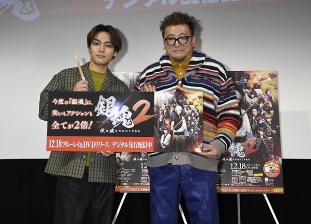 映画『銀魂2』柳楽優弥と福田雄一登壇トークイベント公式レポ