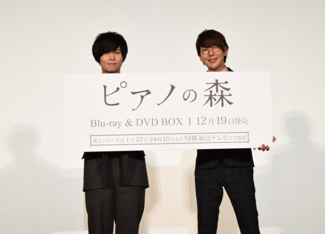 斉藤壮馬&花江夏樹登壇『ピアノの森』BD&DVD発売記念イベントレポート