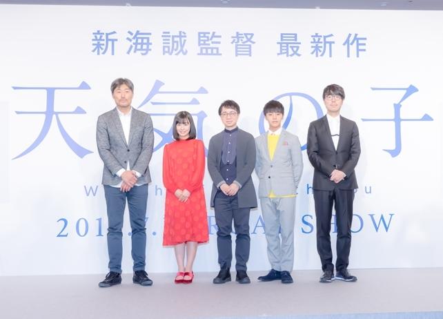 新海誠監督最新作『天気の子』制作発表記者会見レポ