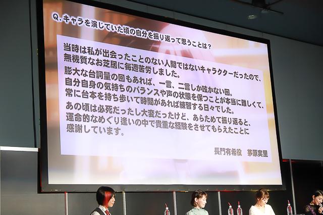 『涼宮ハルヒの憂鬱』の感想&見どころ、レビュー募集(ネタバレあり)-15
