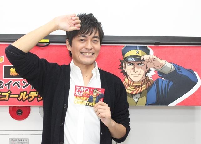 『ゴールデンカムイ』杉元役・小林親弘さん、初のお渡し会で神対応連発!