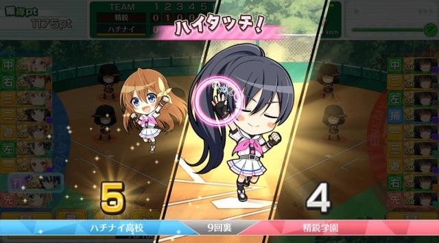 TVアニメ『八月のシンデレラナイン』ティザーPV&追加声優6名を公開! さらに2ndライブの開催が4月6日(土)に決定