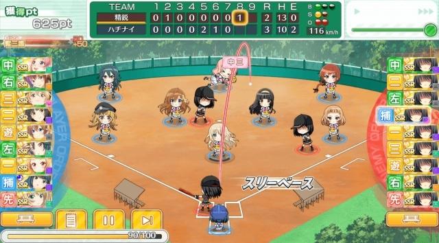 TVアニメ『八月のシンデレラナイン』ティザーPV&追加声優6名を公開! さらに2ndライブの開催が4月6日(土)に決定-4