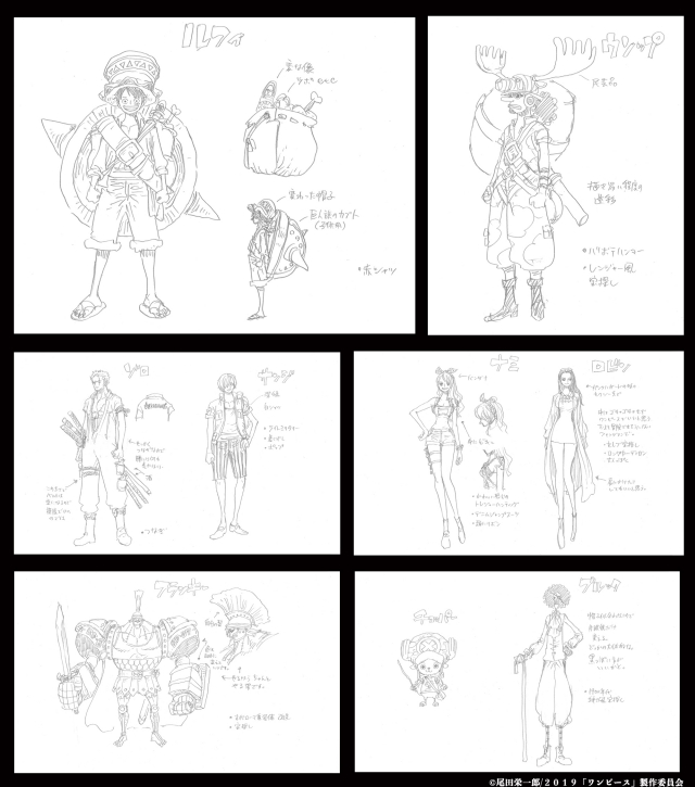 新作映画『ONE PIECE STAMPEDE』原作者・尾田栄一郎さん直筆の本編衣裳設定画が公開の画像-2