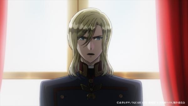王室教師ハイネ-2