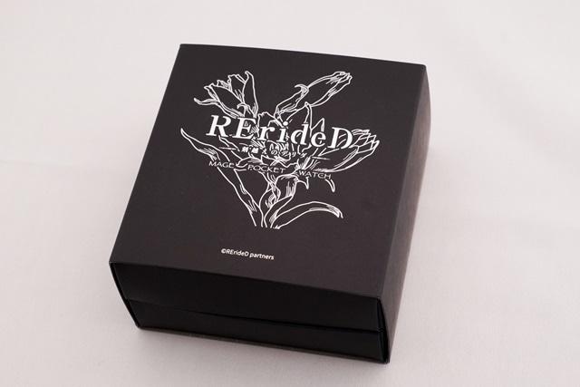 RErideD-刻越えのデリダ--11