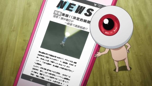 『ゲゲゲの鬼太郎』第41話「怪事!化け草履の乱」より先行カット公開! 主に捨てられたとショックを受ける化け草履たちは……