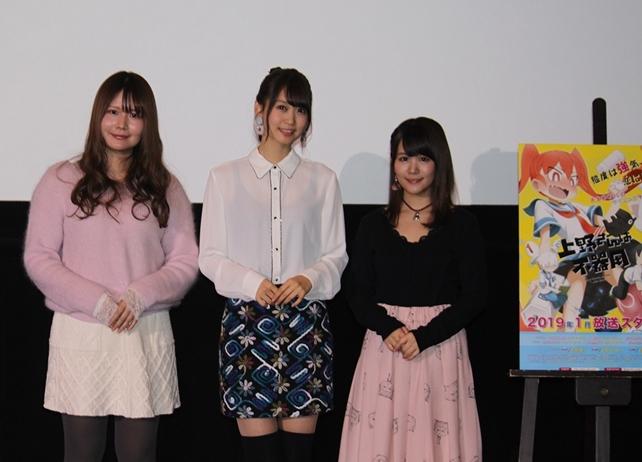 『上野さんは不器用』先行上映会より公式レポート到着!