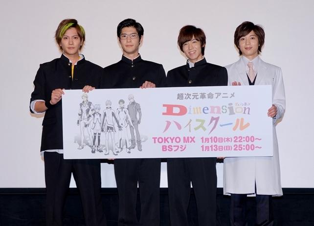 『Dスク』第1話先行上映会より公式レポート到着!BD&DVD、イベント情報も発表