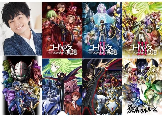 『コードギアス』アニメシリーズが、BSスカパー!とキッズステーションで3カ月連続放送決定!