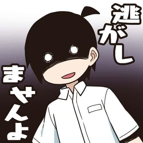 上野さんは不器用-12
