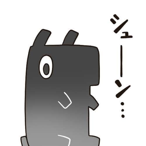 上野さんは不器用-13