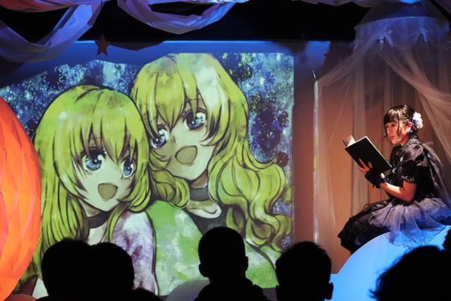 声優・川上千尋さんが生み出す、星空の世界観!朗読公演『星綵project Vol.2』レポート