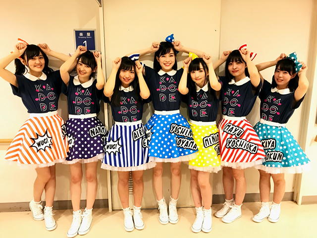 Wake Up, Girls!-5