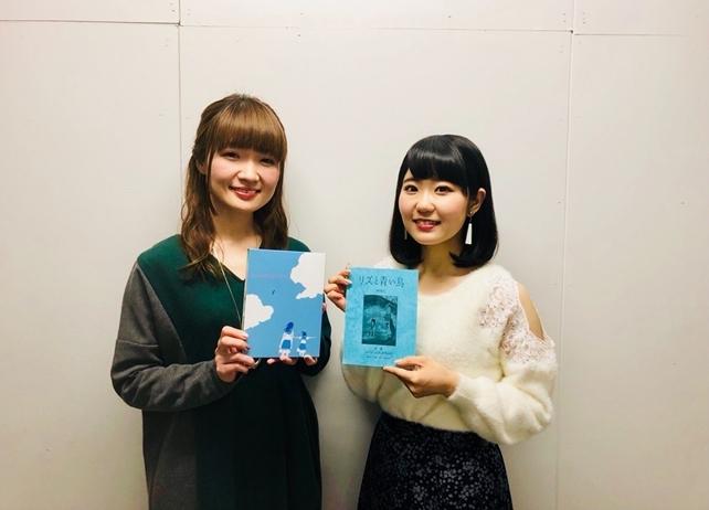 声優・種﨑敦美、東山奈央が登壇 『リズと青い鳥』イベントレポート