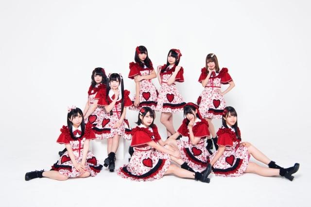 ぱすてるメモリーズ-2