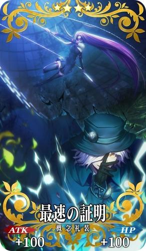 劇場版『Fate/stay night [Heaven's Feel]』Ⅱ.lost butterflyの4週目来場者特典は「武内崇 描き下ろしA5イラストボード」(間桐桜―マキリの杯―)に決定!の画像-2
