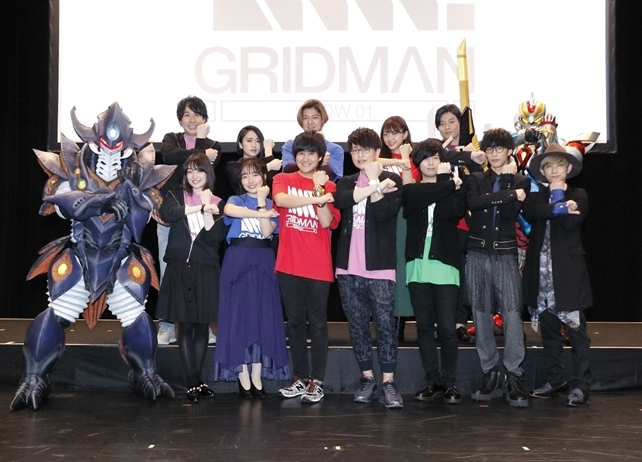 『SSSS.GRIDMAN』初のライブイベントより公式レポート到着!