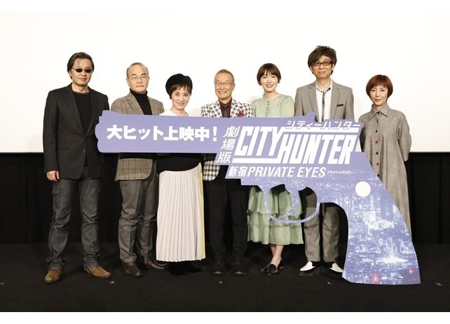 『劇場版シティーハンター』舞台挨拶より公式レポート到着!