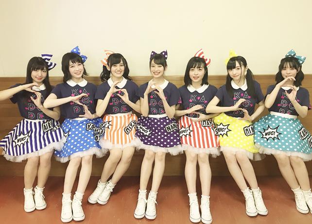『WUG FINAL TOUR - HOME - ~ PART III KADODE~』徳島夜公演レポ