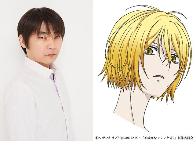石田彰&岡村明美、冬アニメ『不機嫌なモノノケ庵 續』の追加キャストに決定