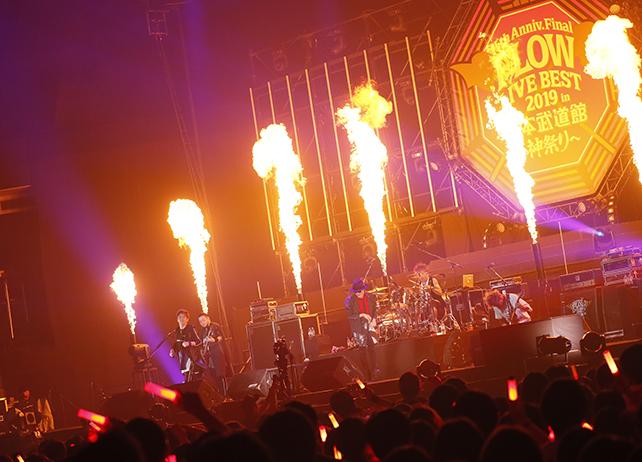 FLOW日本武道館公演詳細レポ アルバム&全国ツアーも発表
