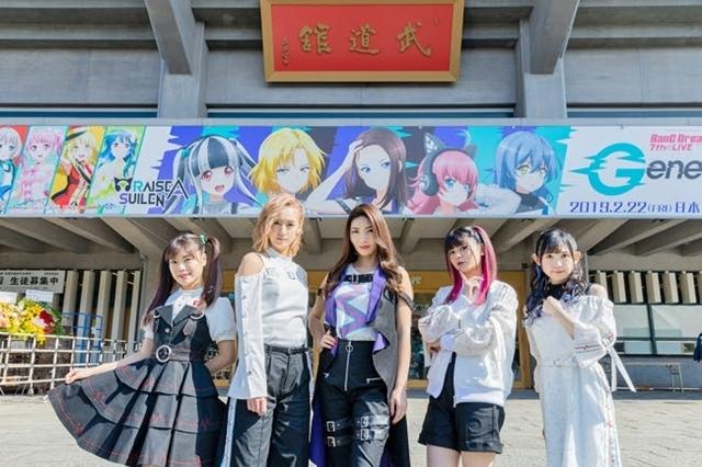 日本武道館にてTOKYO MX presents「BanG Dream! 7th☆LIVE」DAY2:RAISE A SUILEN 「Genesis」開催! 公式写真やセットリスト公開