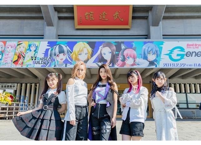 「BanG Dream! 7th☆LIVE」DAY2より公式写真やセットリスト公開