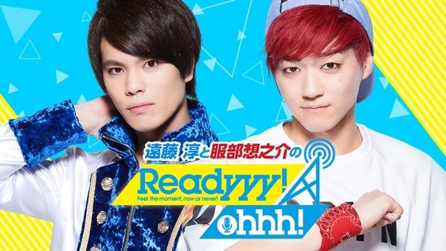 Readyyy!-1
