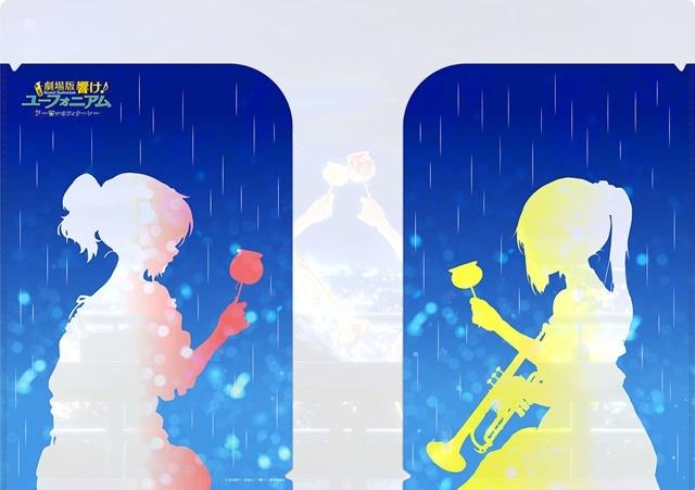 響け!ユーフォニアム-3